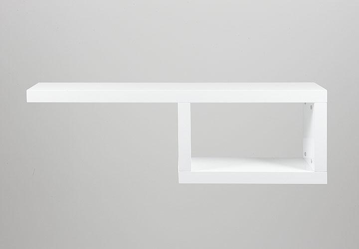 wandregal rodos regal wei hochglanz lackiert neu ebay. Black Bedroom Furniture Sets. Home Design Ideas