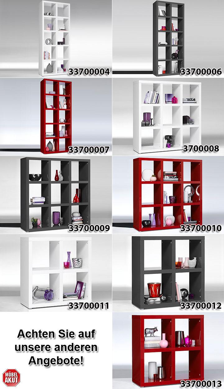 b cherregal tonic regal in rot hochglanz lackiert neu ebay. Black Bedroom Furniture Sets. Home Design Ideas