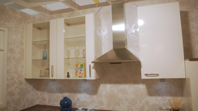 einbauk che nobilia ausstellungsk che l form magnolia. Black Bedroom Furniture Sets. Home Design Ideas
