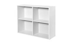 Hängeregal Boxy Regal  in weiß Dekor 35cm tief Wandregal  Bücherregal Büroregal