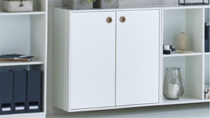Hängeregal BOXY mit Türen Wandregal in weiß Dekor 25cm tief